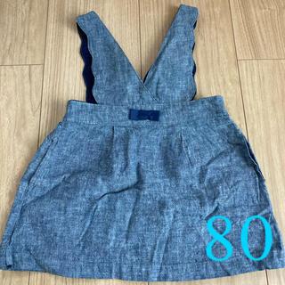 アプレレクール ジャンパースカート 80