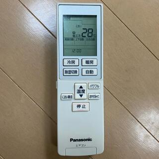 パナソニック(Panasonic)のPanasonic  A75C3611(エアコン)