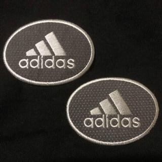 アディダス(adidas)のadidas アディダス 2枚セット アイロンワッペン ワッペン 刺繍ワッペン(各種パーツ)