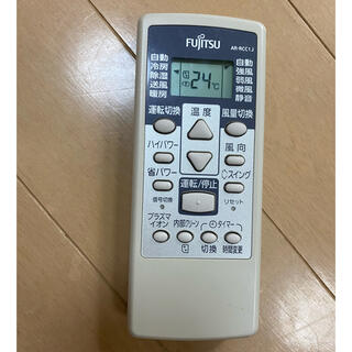フジツウ(富士通)のFUJITSU  AR-RCC1J  エアコン用リモコン(エアコン)