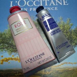 L'OCCITANE - L'OCCITANEハンドクリーム 2本セット