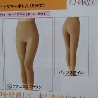 シャルレ(シャルレ)の膝サポートサマーボトム(8部丈)(その他)