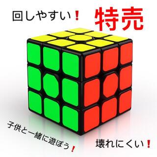 ルービックキューブ 3×3 特売 新品
