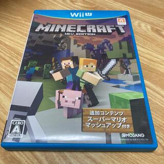 Minecraft: Wii U Edition Wii U
