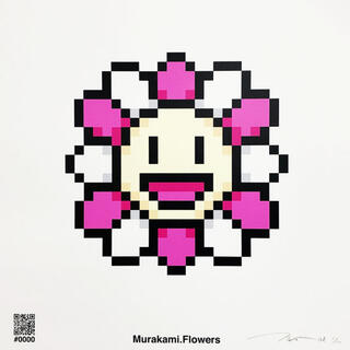 村上隆 新作 Murakami.Flower #0000(版画)