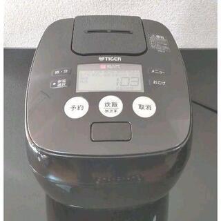 TIGER圧力IH炊飯ジャー炊きたて(5.5合)(炊飯器)