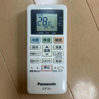 パナソニック(Panasonic)のPanasonic ACXA75CO2280 エアコン用リモコン(エアコン)