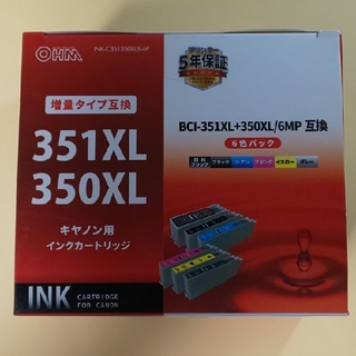 キヤノン(Canon)の大容量 キャノン用互換インクカートリッジ BCI-351XL 350XL (その他)