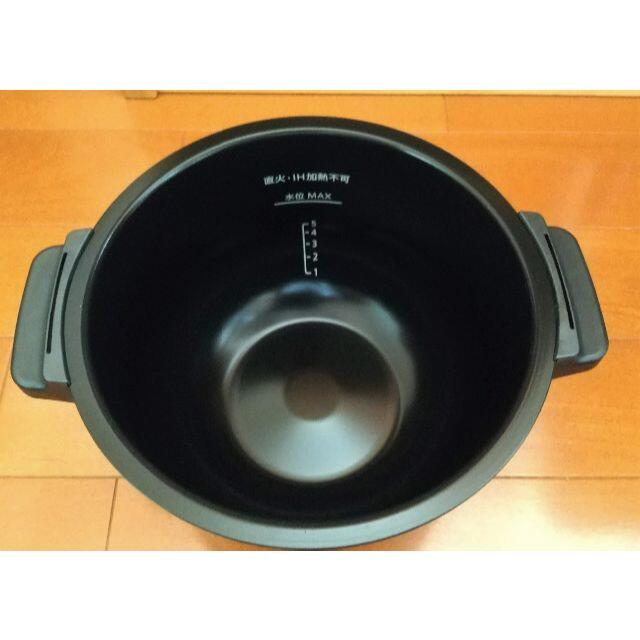 SHARP(シャープ)のシャープ ホットクック2.4L用 専用 フッ素コート内鍋 TJ-KN2FB未使用 スマホ/家電/カメラの調理家電(調理機器)の商品写真