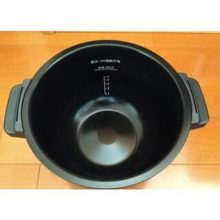 SHARP - シャープ ホットクック2.4L用 専用 フッ素コート内鍋 TJ-KN2FB未使用