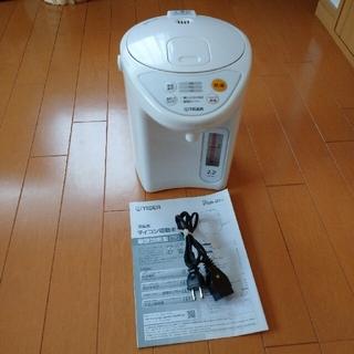 TIGER - マイコン電動ポット