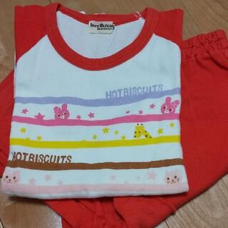 HOT BISCUITS - ホットビスケッツ 半袖 パジャマ 110 120