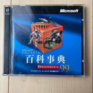 マイクロソフト(Microsoft)のMicrosoft エンカルタ 百科事典(その他)