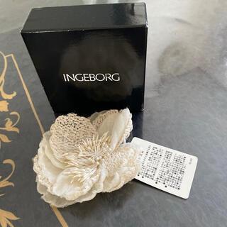 INGEBORG - 新品未使用 インゲボルグ のコサージュ