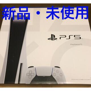 Plantation - 新品未使用 SONY PlayStation5 本体 CFI-1000A01