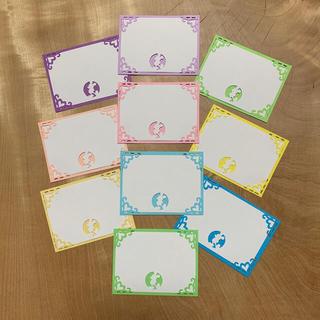 ディズニー(Disney)のメッセージカード 20枚 ミッキー クラフトパンチ ハート枠(カード/レター/ラッピング)