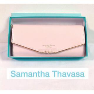 サマンサタバサプチチョイス(Samantha Thavasa Petit Choice)の新品/未使用 SamanthaThavasa 長財布 ベビーピンク フラワーバー(財布)