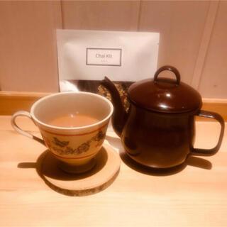 おうちカフェ⭐︎チャイキット (茶)