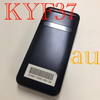 京セラ - 139 au GRATINA KYF37 ネイビーブラック SIMフリー