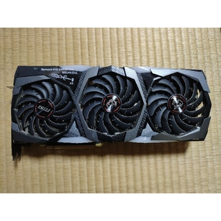 GeForce RTX 2070 SUPER™ GAMING X TRIO