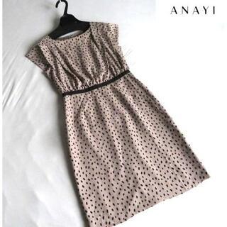 ANAYI - 美品 アナイ ANAYI ワンピース 36