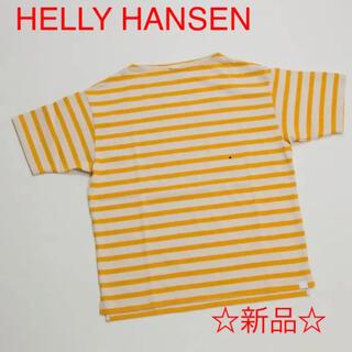 ヘリーハンセン(HELLY HANSEN)のHELLY HANSEN /  ヘリーハンセン ボーダー Tシャツ(Tシャツ(半袖/袖なし))