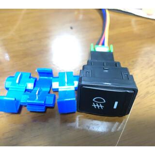 日産用フォグスイッチ Bタイプ 内装 電装 接線コネクター付