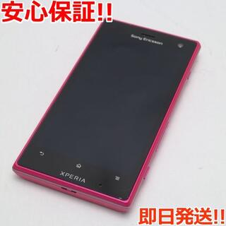SONY - 美品 SO-03D サクラ(ピンク) 白ロム