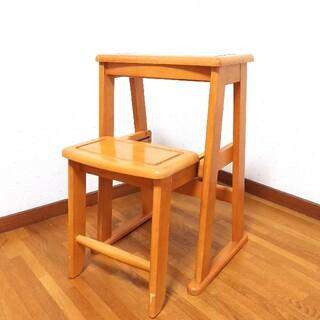 木製 ステップチェアー(折り畳みイス)
