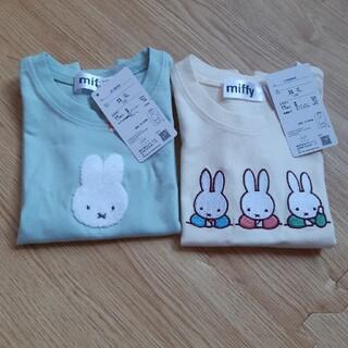 しまむら - ミッフィー(・×・) Tシャツ 2枚セット