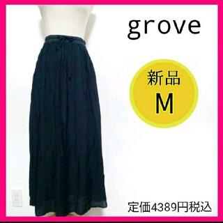 グローブ(grove)の★新品・未使用★グローブ grove ロングスカート ネイビー 紺 M(ロングスカート)