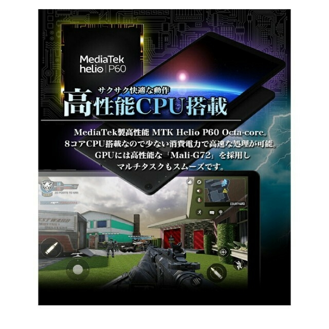 ANDROID(アンドロイド)のALLDOCUBE iplay30 pro / 6GB-128GB /付属品付き スマホ/家電/カメラのPC/タブレット(タブレット)の商品写真