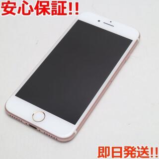 アイフォーン(iPhone)の美品 SIMフリー iPhone7 32GB ローズゴールド(スマートフォン本体)