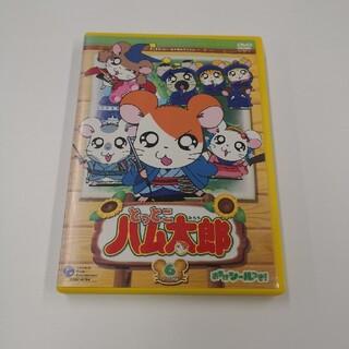 とっとこハム太郎<第2シリーズ>(6) DVD(アニメ)