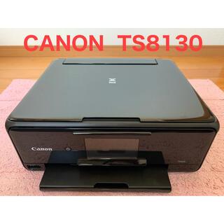 Canon - Canon プリンター PIXUS TS8130 BK