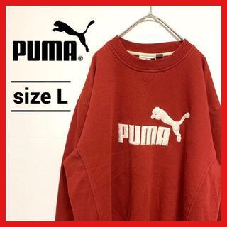 プーマ(PUMA)の90s 古着 プーマ スウェットトレーナー オーバーサイズ 刺繍ロゴ L(スウェット)