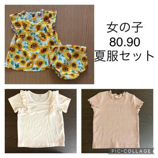 しまむら - 【セット売り】女の子夏服80.90