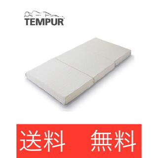 テンピュール(TEMPUR)のTEMPUR(R) フトンシンプル プレミアム シングル(マットレス)