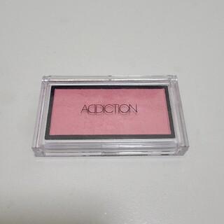 ADDICTION - ADDICTION チーク 012