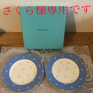 Tiffany & Co. - Tiffany & Co ティファニー バレー  花柄 ペアプレート
