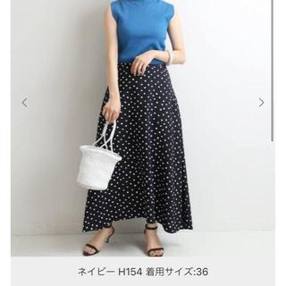 イエナ(IENA)のIENA アートプリントフレアスカート38サイズ(ロングスカート)