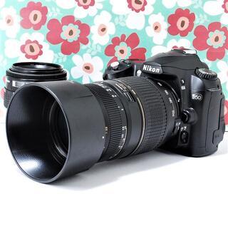 Nikon - ❤遠くまで撮影❤超望遠レンズ付き❤Nikon D50❤スマホ転送OK ❤