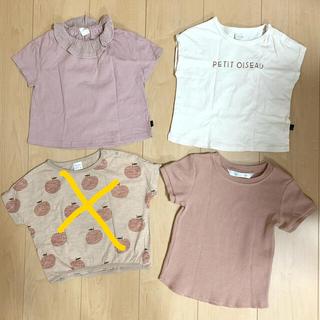 futafuta - テータテート&フタフタ Tシャツ 4枚セット