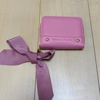 メゾンドフルール(Maison de FLEUR)のメゾンドフルール 財布(財布)
