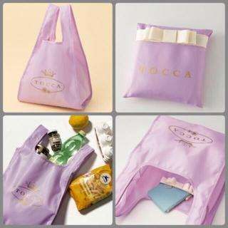 トッカ(TOCCA)の【新品未使用】美人百花✿9月号 TOCCAエコバッグ(エコバッグ)