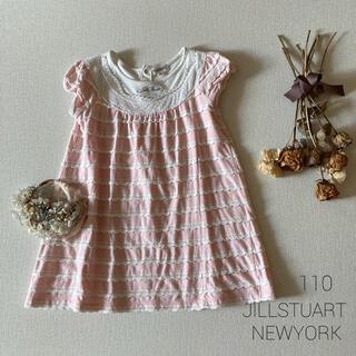 JILLSTUART NEWYORK - JILLSTUART NEWYORK 大人ガーリーなワンピース⑅*̩̩̥୨୧˖