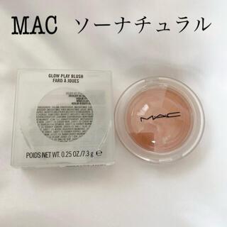 MAC - MAC ソーナチュラル ブラッシュ チーク