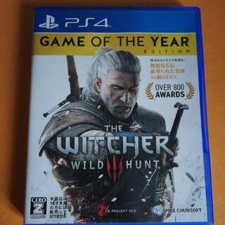 ウィッチャー3 ワイルドハント ゲームオブザイヤーエディション PS4