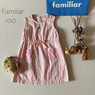 familiar - Familiar ファミリア▸◂ 涼しげな避暑地の女の子ワンピース*̩̩̥୨୧˖