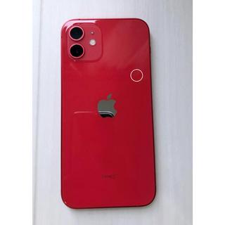 Apple - iPhone12 ❤近日出品❤